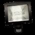 Beiser Enbvironnement - Éclairage pour armoire NN2G nouvelle norme 2e génération