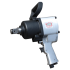 Pneumatic impact wrench 1""
