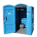 Beiser Environment - Mobile toilet for disabled person - Open