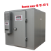 Beiser-Environnement - Koude kamer van 6,31 m3 met rekken_01